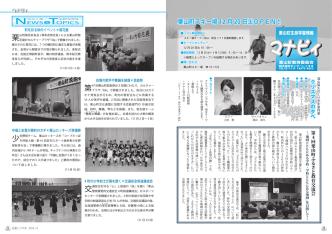 28~31ページ(2MB)
