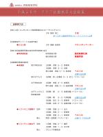詳細を見る - 滋賀県立虎姫高等学校