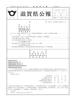 定期(PDF:399KB)