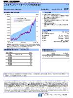 運用レポート(週次) - しんきんアセットマネジメント投信