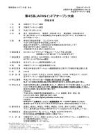 PDF - 大阪府アーチェリー連盟