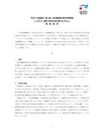 募集要項 - 東北大学 大学院情報科学研究科