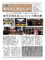 2015(2月号)(PDF:843KB)