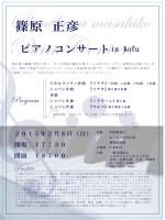 詳細チラシ(PDF:408KB)