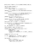 事務補佐員 - 筑波大学