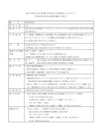 独立行政法人国立美術館 東京国立近代美術館フィルムセンター 特定