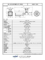 HDIR-1320 HD-SDI 赤外線カメラ (IP66)