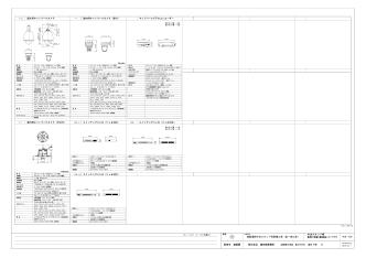 000 表紙 Model (1).xdw