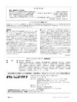120 - 日本オペレーションズ・リサーチ学会