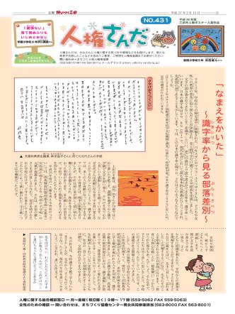 4面(PDF:582KB)