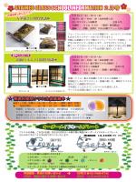 2015/1/13 東京ステンドグラス教室からのご案内