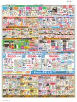 04 - 京都不動産特集