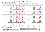 木戸1、和邇1、真野北、石山(PDF:450.9KB)