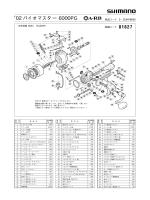`02 バイオマスター 6000PG