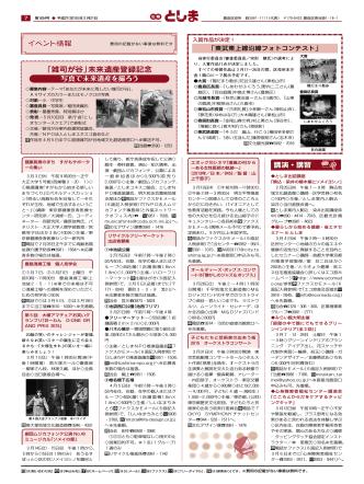 7ページ(PDF形式 262.2KB)
