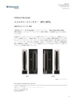 ST7 / ST7L Press Release