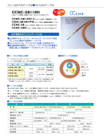 CCNC-SB110H+PW