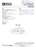 ADAU7002 - Analog Devices, Inc.