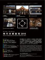 DM - Tama Art University