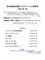 詳細ファイル - SQUARE
