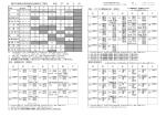 平成27年 3月 外来診療担当医師のご案内(PDF)