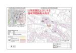 月輪F(あ1851)(PDF:372KB)