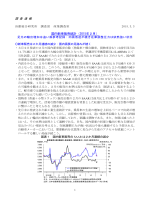 調 査 速 報 国内新車販売統計(2015年2月)