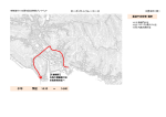千年 - 福山市市制施行100周年記念事業公式サイト