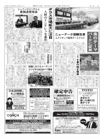 食 の テ ー マ - 週刊NY生活デジタル版