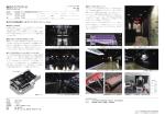 梅田クラブクアトロ - 日本建設業連合会