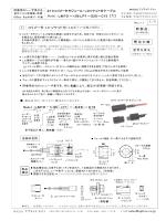 Model:LM10-N65LP1-S2S-C15