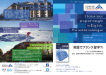 Choose your program taught in English: The online catalogue;pdf