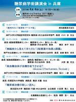 こちら - 神戸大学 医学研究科・医学部;pdf