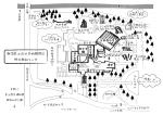 野外彫刻マップ(678KB)