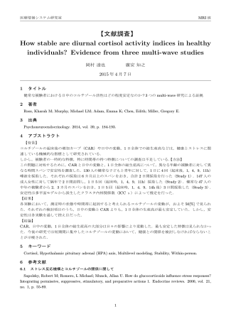 2015.0407.okamura